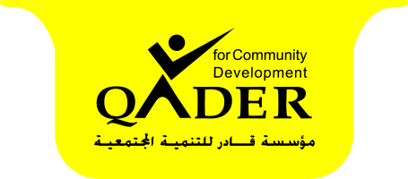 Qader for Community and Development