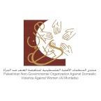 Palestinian Non-governmental organization against domestic violence against women- Al Muntada