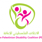 Palestinian Disability Coalition