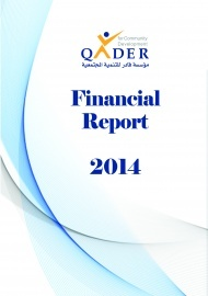 Audited Financial Report 2014 - ENG