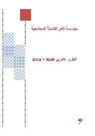 Annual Report 2009 + 2010 - AR