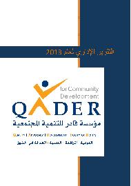 Annual Report 2013 - AR