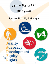 Annual Report 2016 - AR