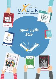Annual Report 2018 - AR