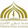 Palestine Ahliya University