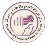 Psycho-Social Counseling center for Women
