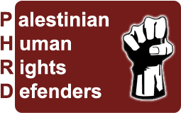 شبكة المدافعين عن حقوق الإنسان الفلسطينية
