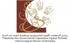 Palestinian Non-governmental organization against domestic violence against women- Al Muntada