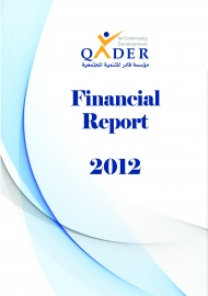 Audited Financial Report 2012 - ENG