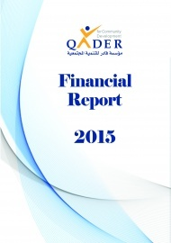 Audited Financial Report 2015 - ENG